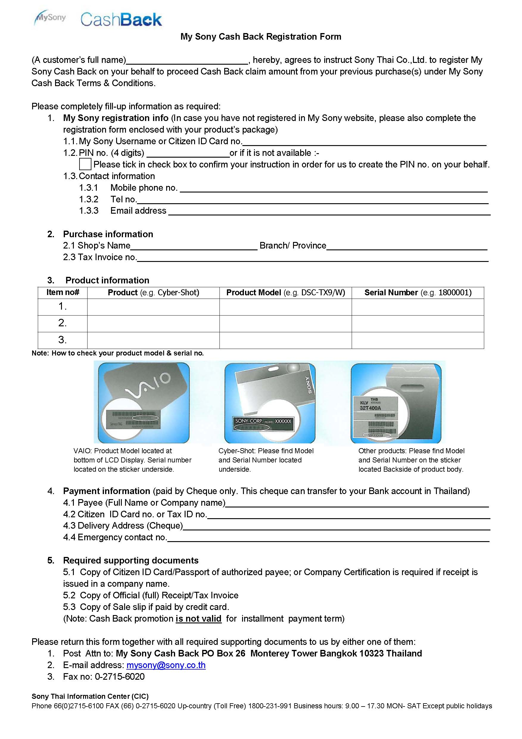 Extended Warranty Form Sony Extended Warranty by