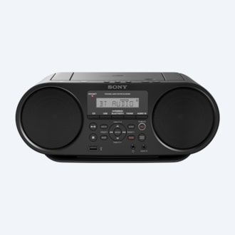 Picture of CD Boombox with Bluetooth