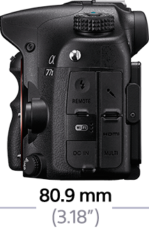 Picture of α77 II A-mount Camera with APS-C sensor