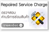 Service Labour charge